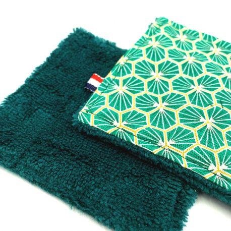 Lingettes démaquillantes lavables lot de 2 (vert)