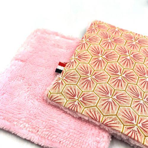 Lingettes démaquillantes lavables lot de 2 (rose)